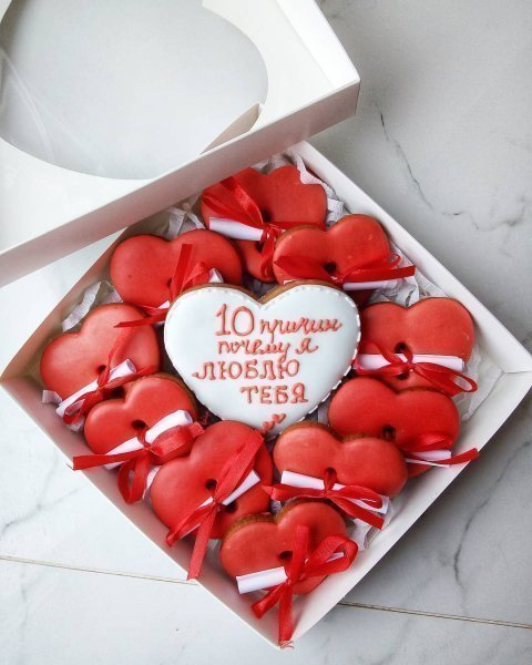 """Набор к 14 февраля """"10 причин"""""""